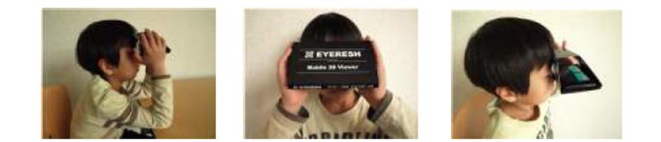 eyeresh-torisetsu3